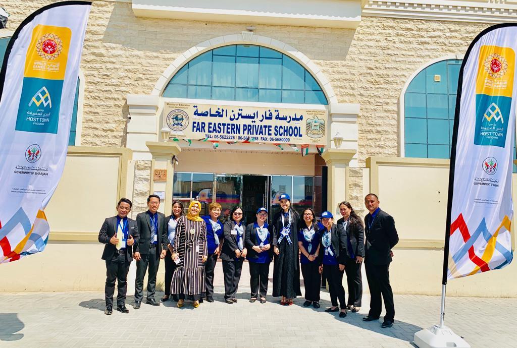 Far Eastern Private AL SHAHBA CAMPUS