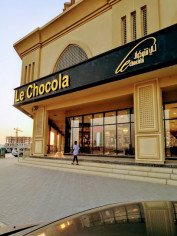 Le Chocola, Industrial AreaMuwailih Commercial
