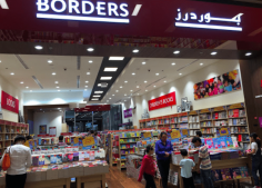 Borders Bookstore Mall of the Emirates