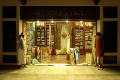 Al Khazana Carpets & Handicrafts