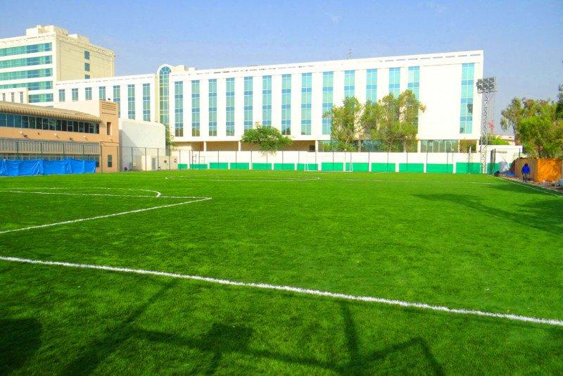 Dubai International School