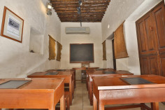 Al Eslah School