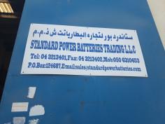 Standard Power Batteries Trading