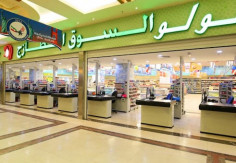 LuLu Express Fresh Market Al Barsha