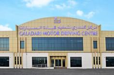 Galadari Motor Driving Centre