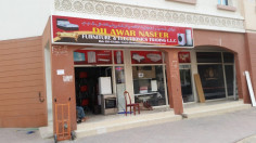 Dilawar Naseer Furniture & Electronics Trading
