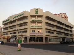 Beit Al Khair Building