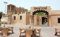 The Dubai Heritage Village