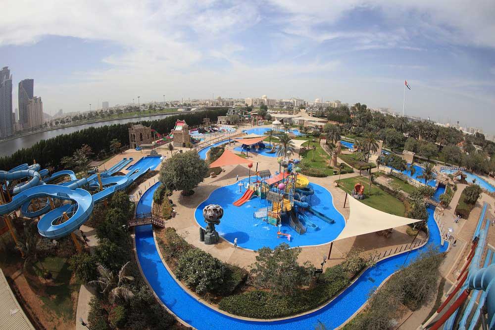 Al Montazah Water Park