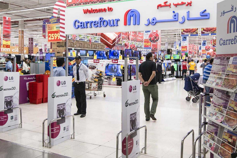 Carrefour Sheikh Zayed Rd