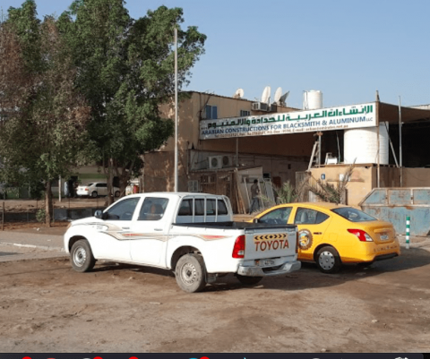 Arabian Constructions for Blacksmith & Aluminum