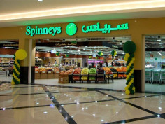 Spinneys Golden Mile 1