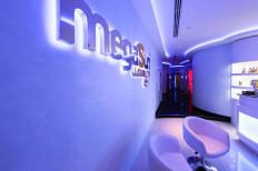 MegaSun Lounge, Dubai Media City