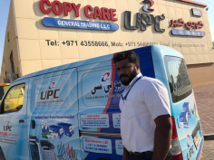 Copy Care General Trading Bur Dubai