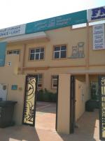 The  Veterinary hospital