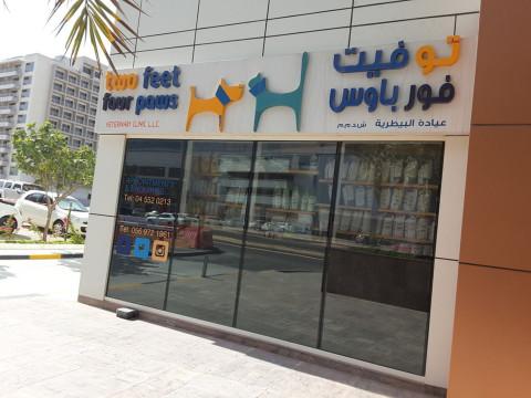 Two Feet Four Paws, Jumeirah