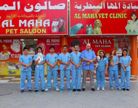 Al Maha Vet