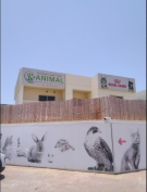 Animal Specialist