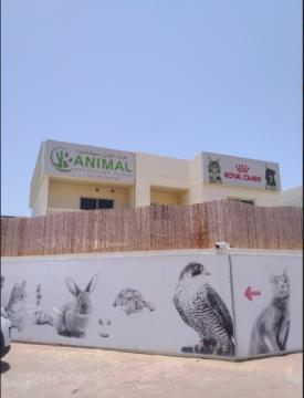 Animal Specialist