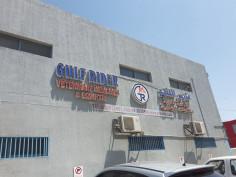 Gulf Rider Veterinary Medicines & Equipment