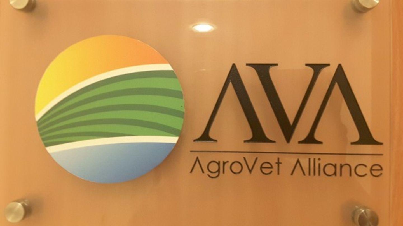 Agrovet Alliance