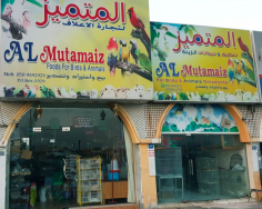 Al Mutamaiz Foods For Birds & Animals