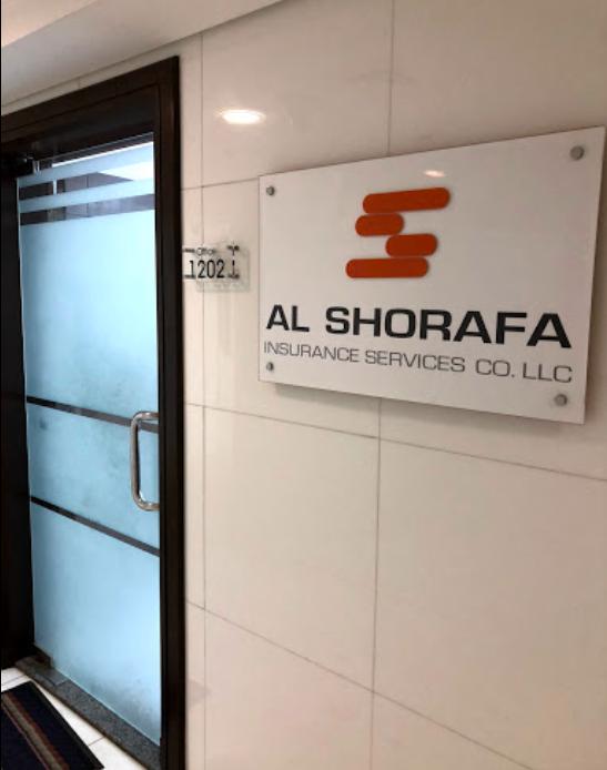 Al Shorafa Insurance Services Co