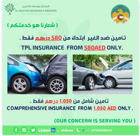 Al Bustan Insurance Brokers