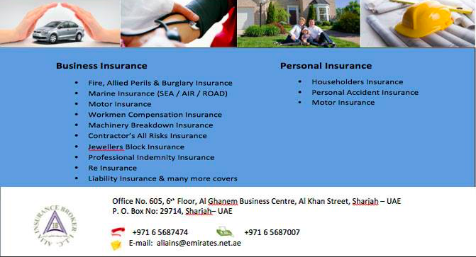 Alia Insurance Brokers