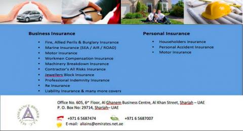 Alia Insurance Brokers