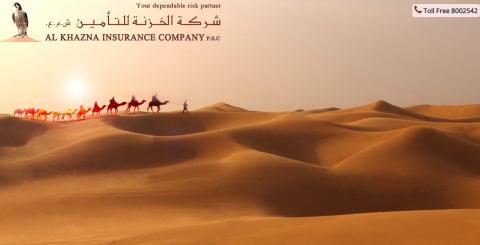 Al Khazna Insurance Company Store