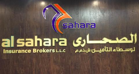Al Sahara Insurance Brokers