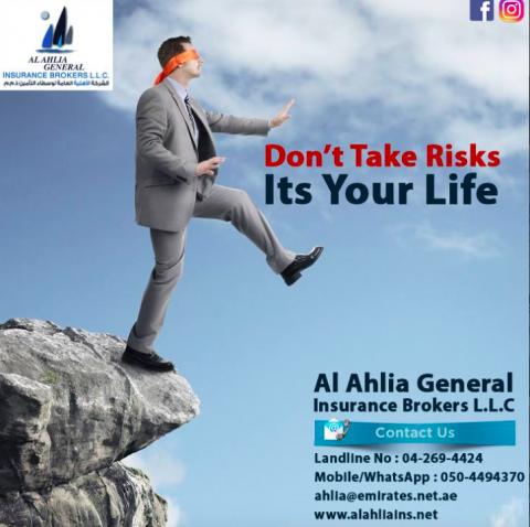 Al Ahlia General Insurance Brokers