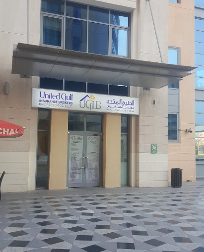 United Gulf Insurance Brokers