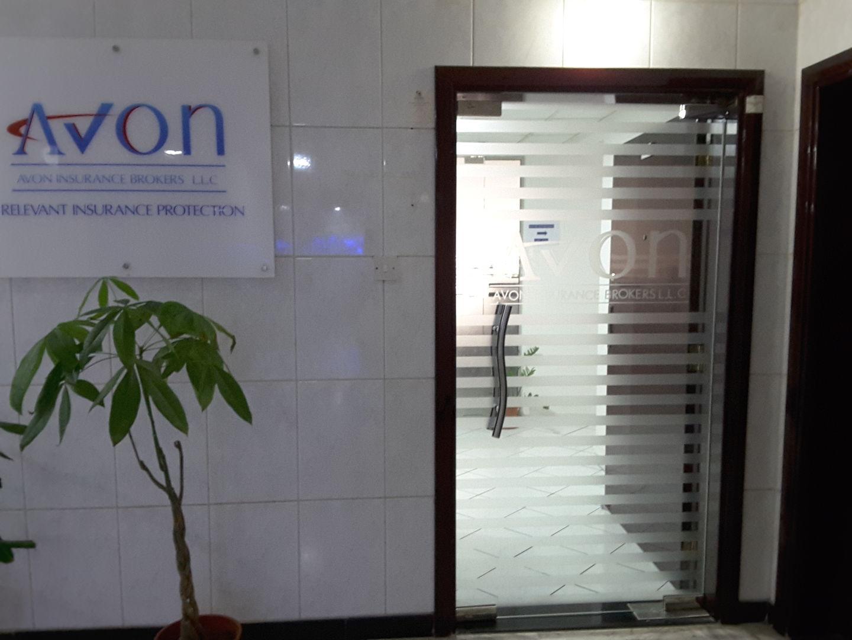 Avon Insurance Brokers