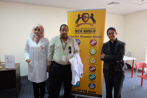 New Shield Insurance Brokers