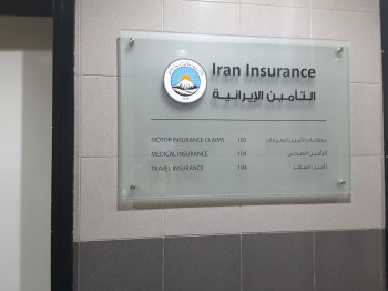 Iran Insurance