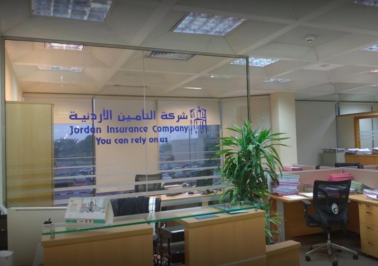 Jordan Insurance