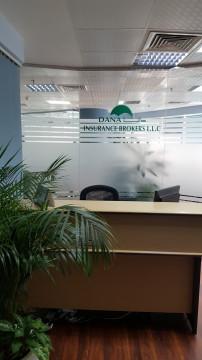 Dana Insurance Brokers