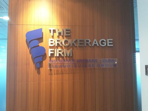 The Brokerage Firm Insurance Broker