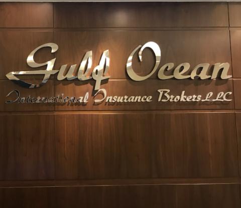 Gulf Ocean International Insurance Brokers