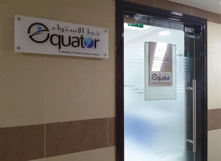 Equator Insurance