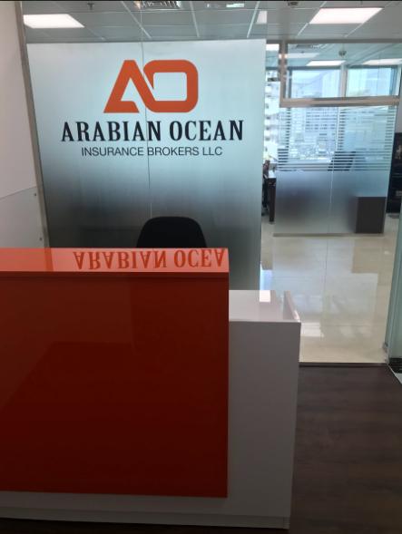 Arabian Ocean Insurance Brokers
