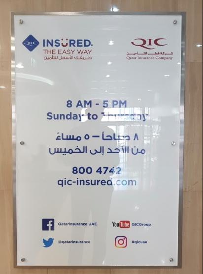 Qatar Insurance