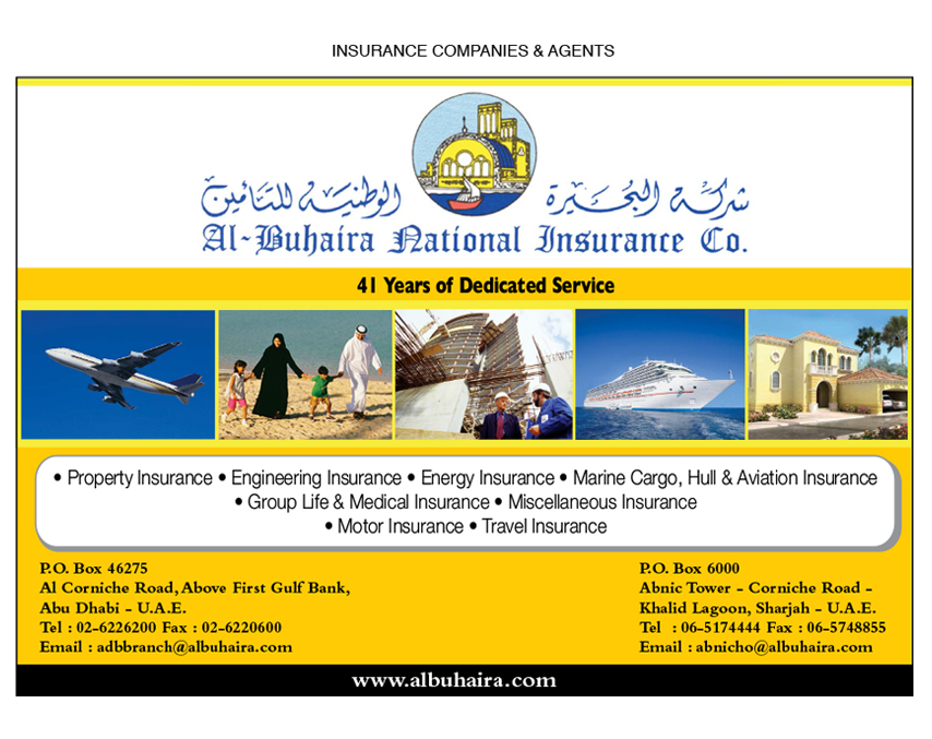 Al Buhaira National Insurance