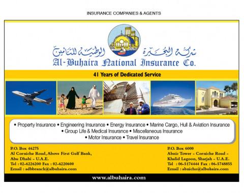 Al Buhaira National Insurance