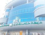 Oman Insurance Rigga Al Buteen
