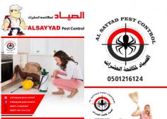 Al Sayyad Pest Control & Cleaning