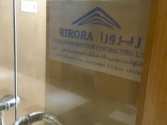 Rirora Steel Construction Contracting