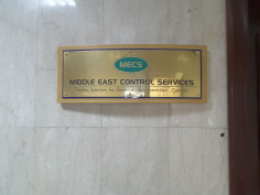 Middle East Control Services